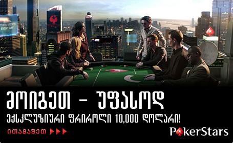 Poker de reinas temporada 2