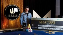 Triton Short Deck-ზე ჯეისონ კუნი $3.5 მილიონს იგებს; აივი მე-3 ადგილზეა