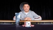 HK$500.000 Triton Short Deck-ზე ივან ლიუმ ტომ დუანი და ჯეისონ კუნი დაამარცხა