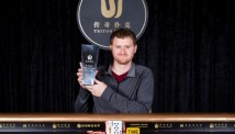 Triton 6-max High Roller-ზე დევიდ პიტერსმა $1.118.158 დოლარი მოიგო