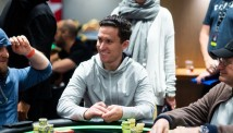 WSOP 2020: დენიელ დვორესმა $1.489.289 დოლარი მოიგო