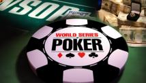 2015 წლის WSOP-ის ყველაზე მნიშვნელოვანი მოვლენები