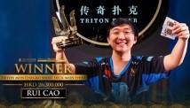 რუი კაოს $3.350.725-იანი ჰითერი Triton Series-ზე