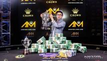 2020 წლის Aussie Millions Main Event ვინსენტ ვონმა მოიგო; საიდელი მე-5 ადგილზეა