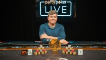 როჯერ ტესკამ Carribean Poker Party-ზე $2.000.000 მოიგო; სტივ ო'დუაიერი მე-2 ადგილზე