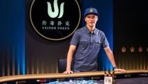 ჯონ ჯუანდამ Triton Poker Montenegro-ზე შორთ დექ ივენთი მოიგო