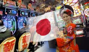 პოპულარული აზარტული თამაშები იაპონიაში